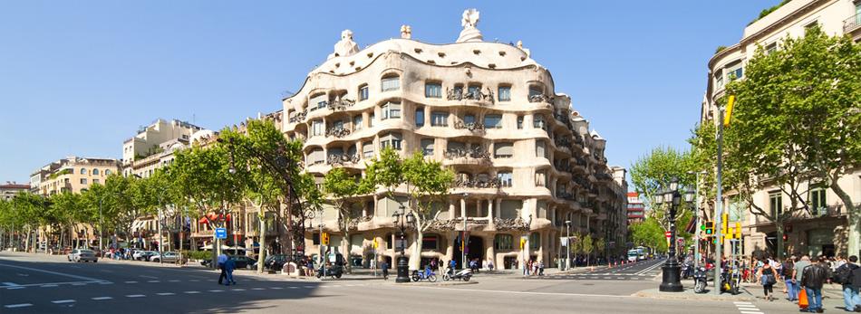 Барселона офиса